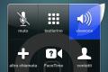 Registrare chiamate con iPhone : ecco AudioRecorder